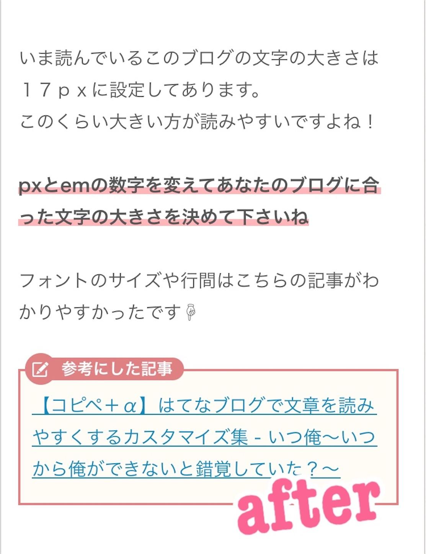 f:id:Sakuranbox:20200604133950j:plain