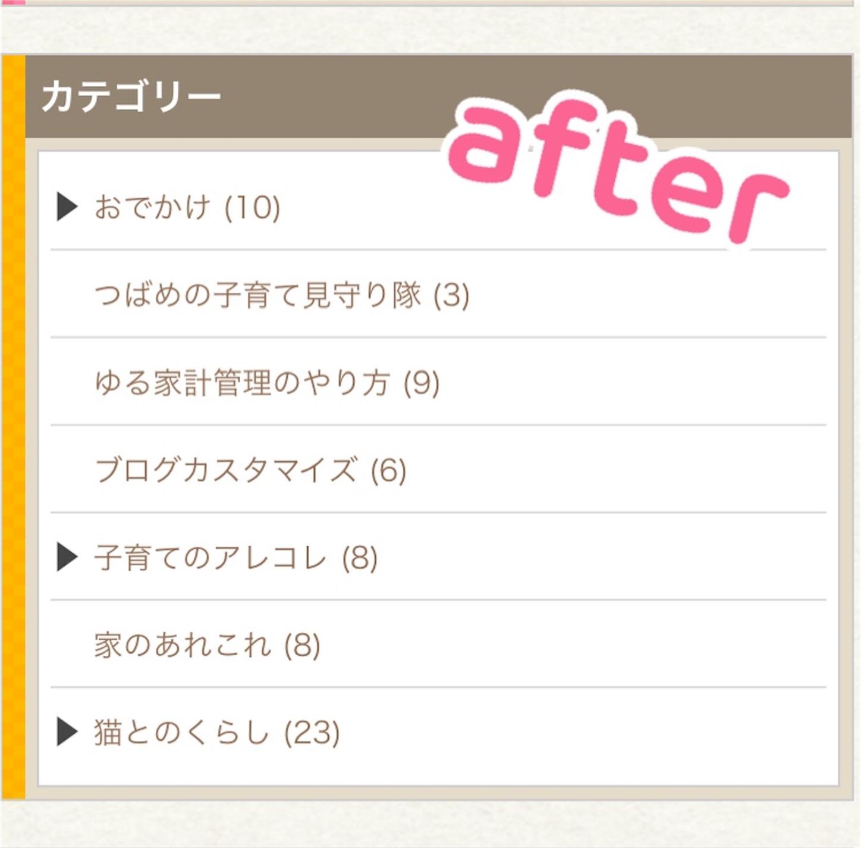 f:id:Sakuranbox:20200731210757j:plain