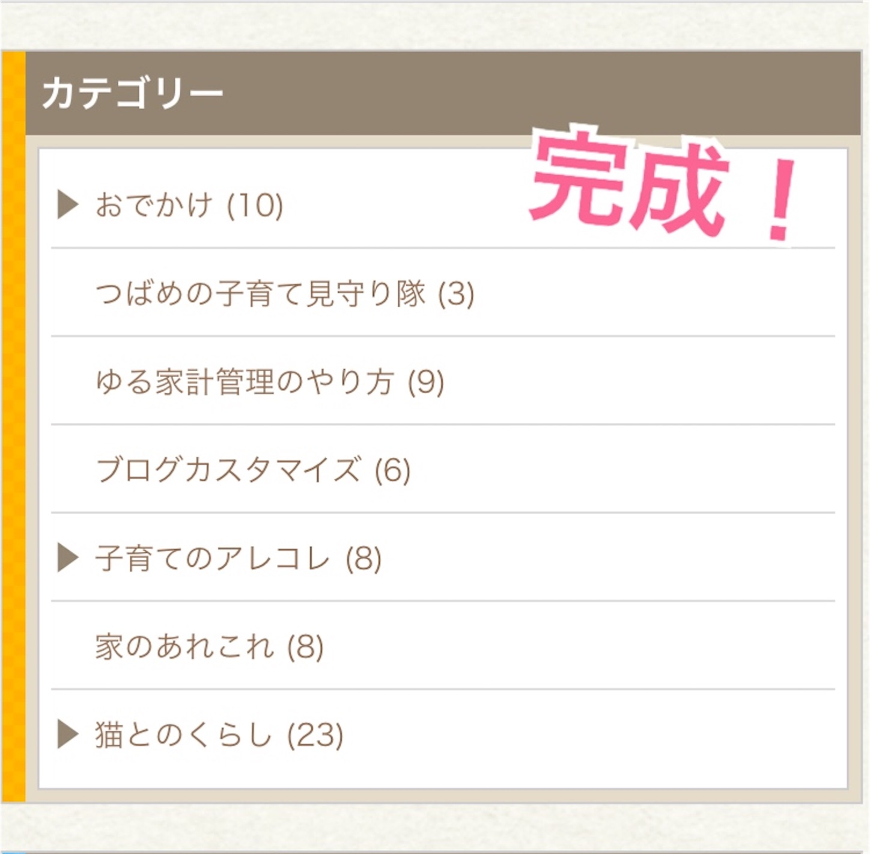 f:id:Sakuranbox:20200731211208j:plain