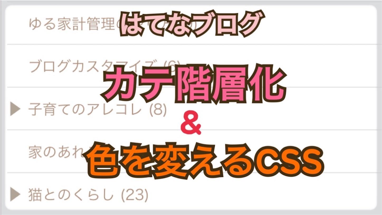 f:id:Sakuranbox:20200731213901j:plain