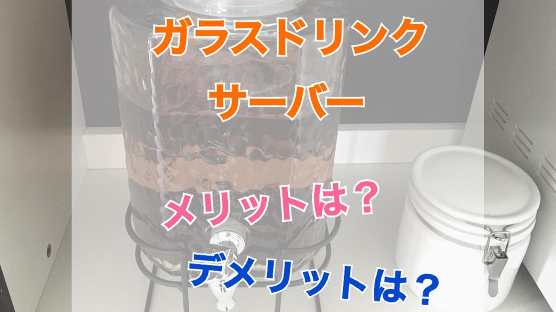 f:id:Sakuranbox:20201213231013j:plain