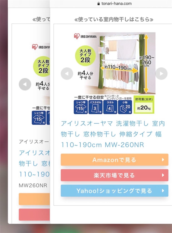f:id:Sakuranbox:20201230153004j:plain
