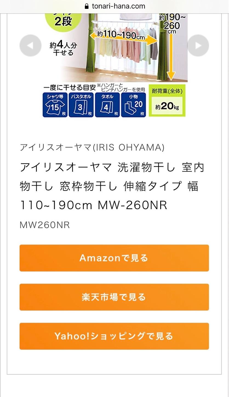 f:id:Sakuranbox:20201230153011j:plain