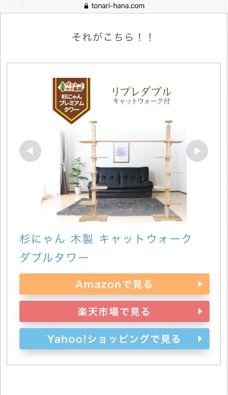 f:id:Sakuranbox:20201230153018j:plain