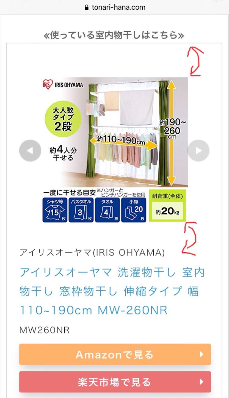 f:id:Sakuranbox:20201230153649j:plain