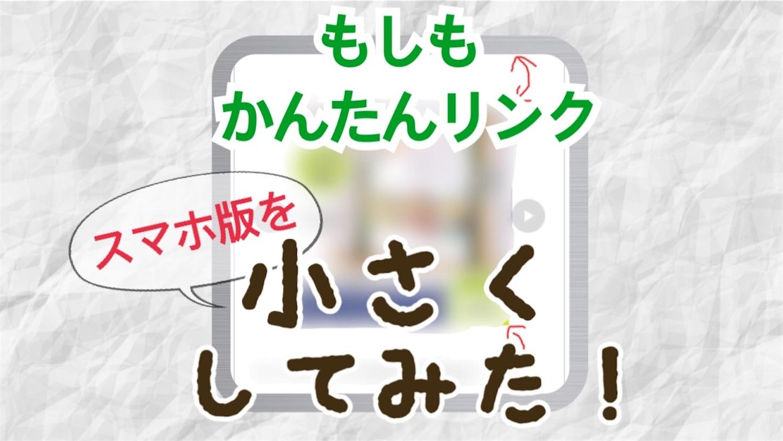 f:id:Sakuranbox:20201231163828j:image