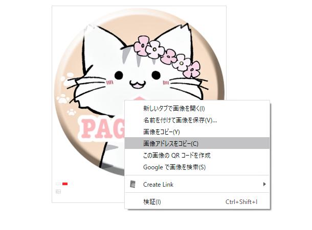 f:id:Sakuranbox:20210207171928p:plain