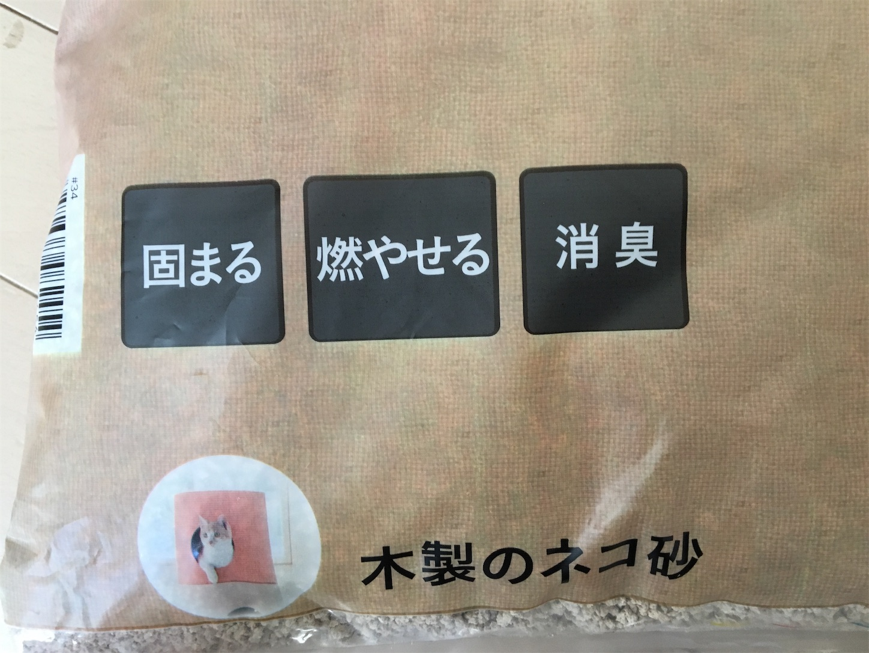 f:id:Sakuranbox:20210223101020j:plain