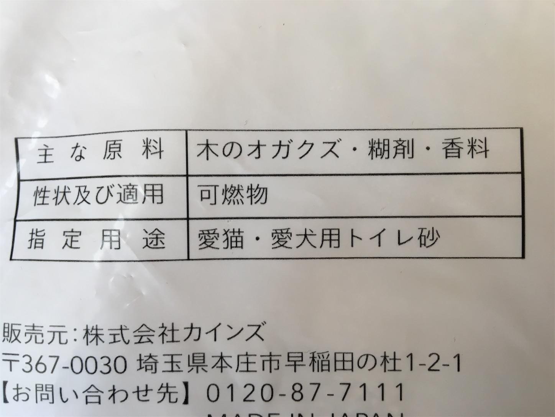 f:id:Sakuranbox:20210223101036j:plain
