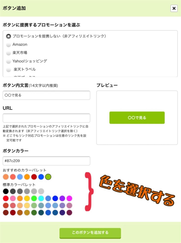 f:id:Sakuranbox:20210224153554j:plain