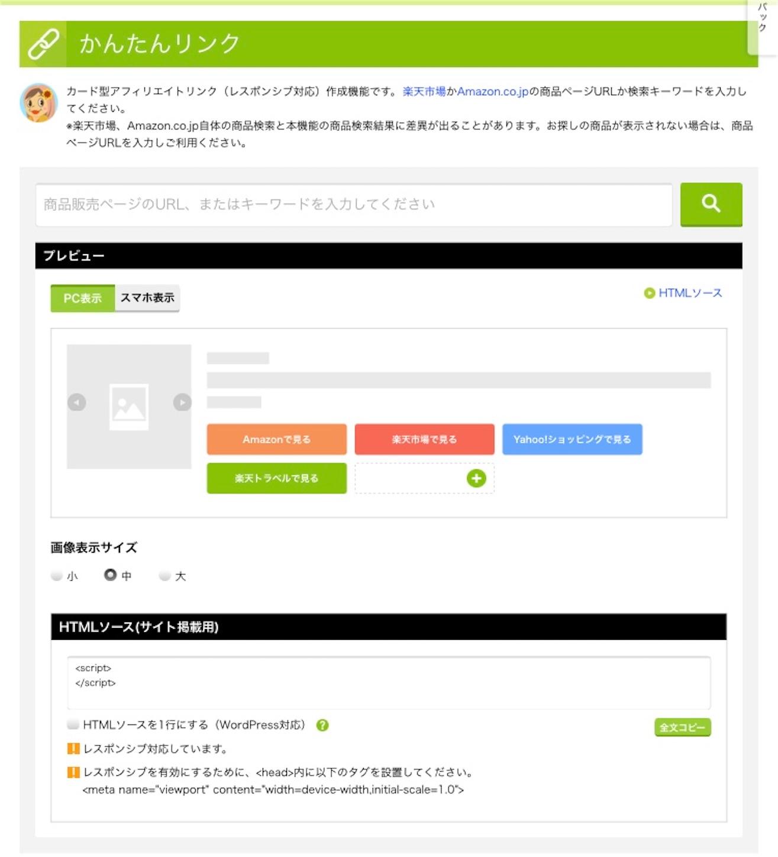 f:id:Sakuranbox:20210224153628j:plain
