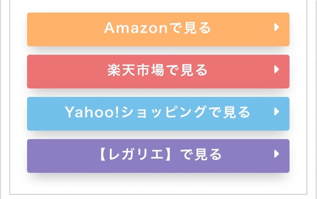f:id:Sakuranbox:20210304222616j:plain