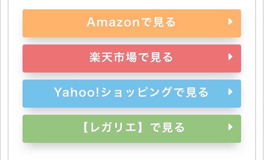 f:id:Sakuranbox:20210304222618j:plain