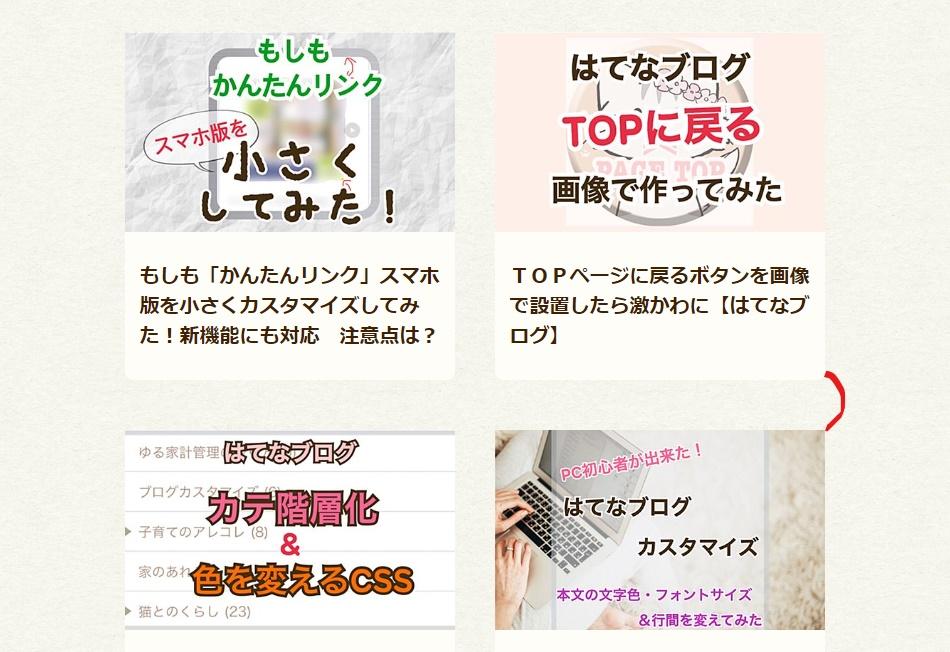 f:id:Sakuranbox:20210312153055j:plain