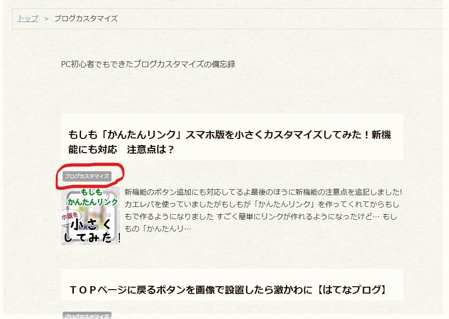 f:id:Sakuranbox:20210312153124j:plain