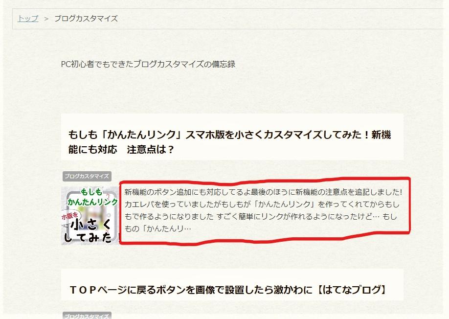 f:id:Sakuranbox:20210312153138j:plain