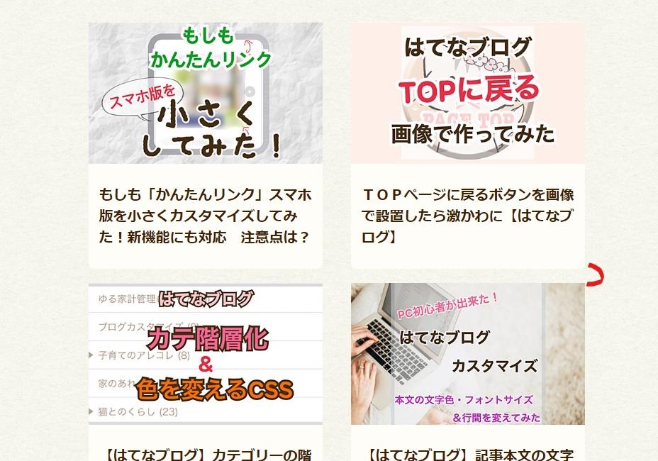 f:id:Sakuranbox:20210312154250j:plain