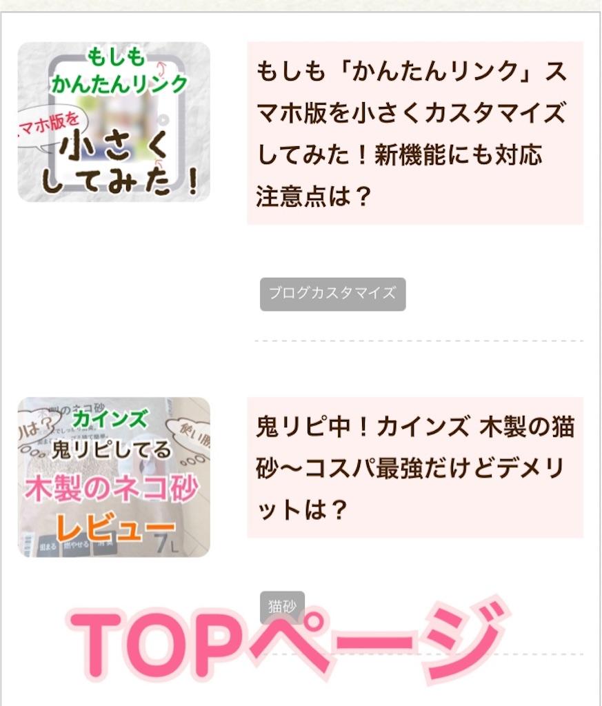 f:id:Sakuranbox:20210312155340j:plain