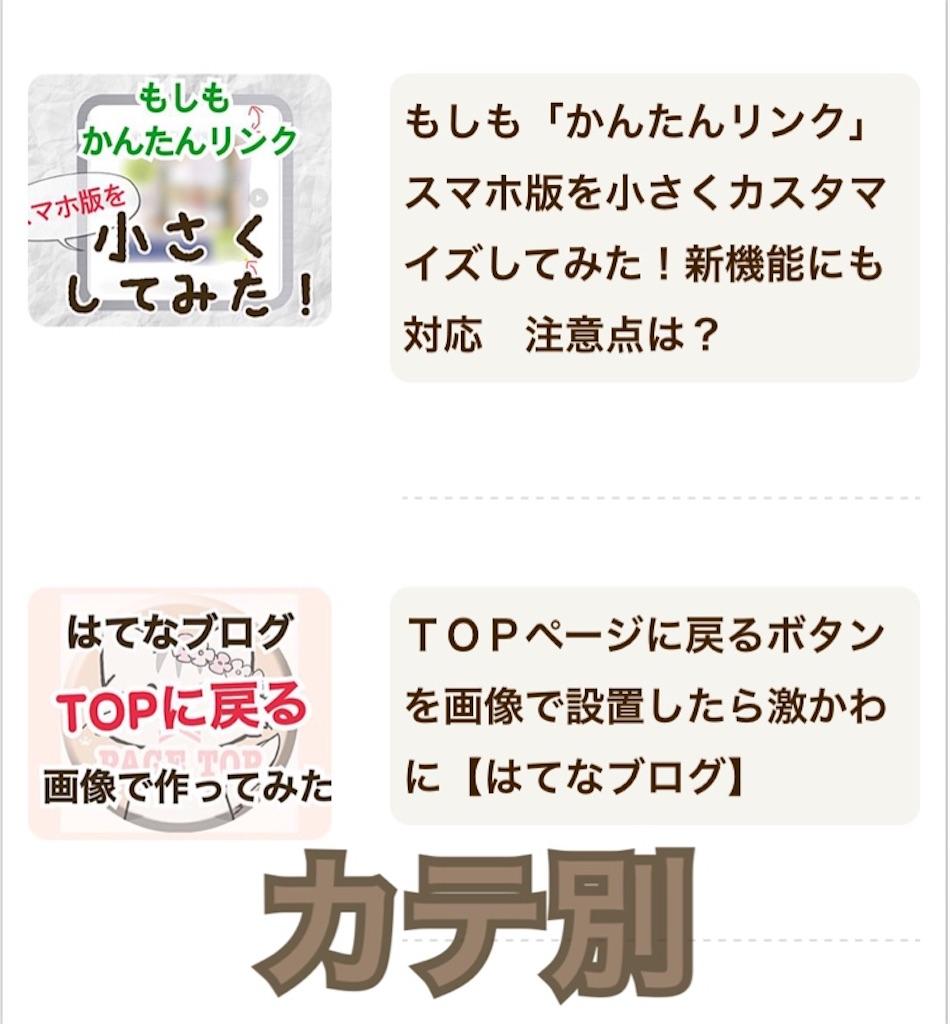 f:id:Sakuranbox:20210312155343j:plain