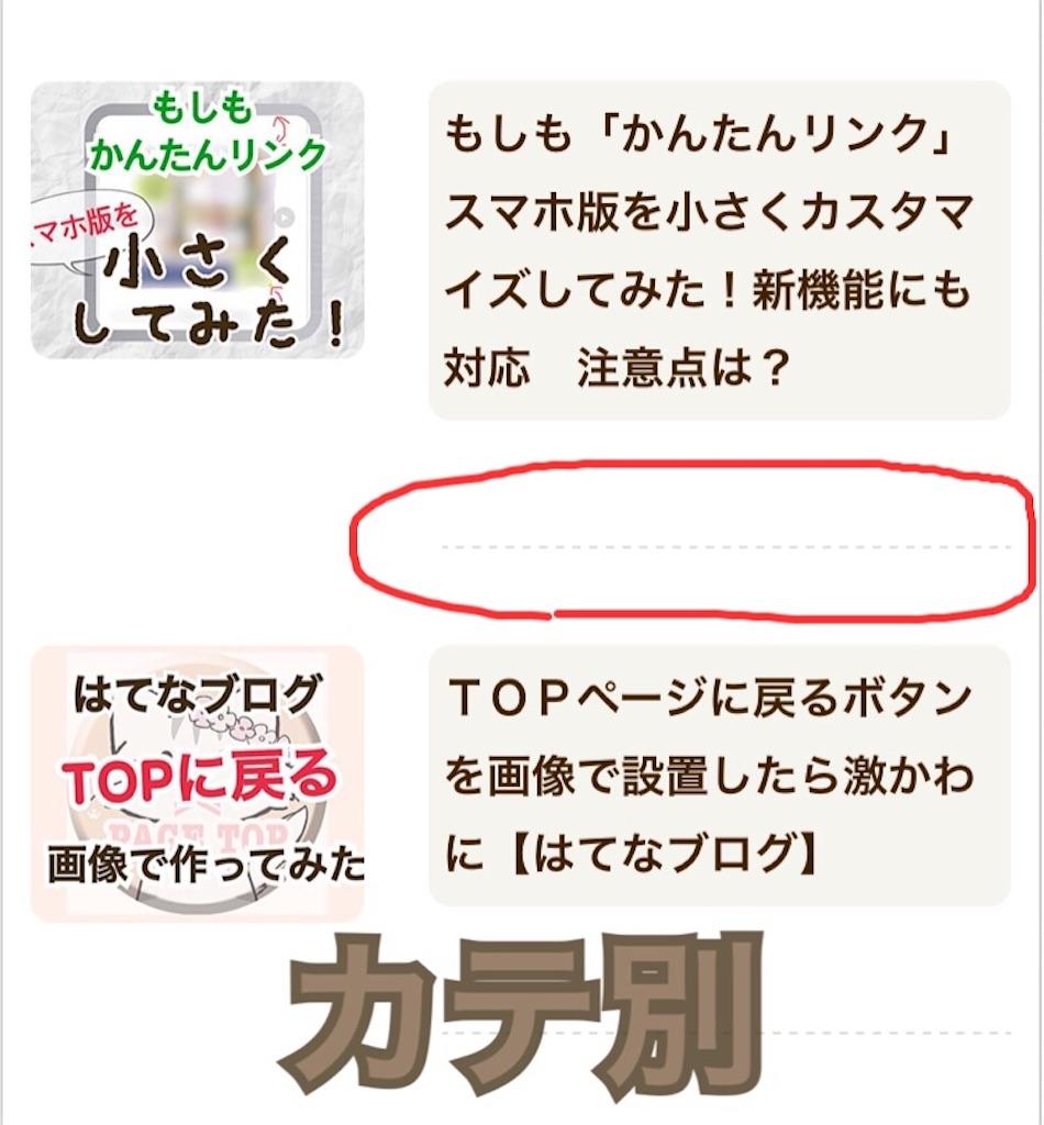 f:id:Sakuranbox:20210312161234j:plain
