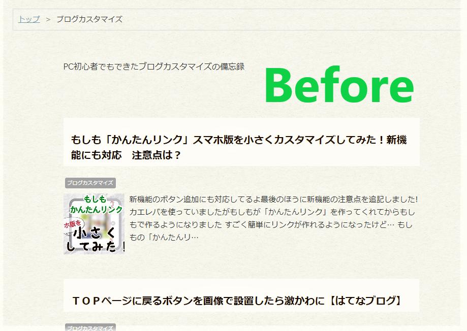 f:id:Sakuranbox:20210312164555p:plain