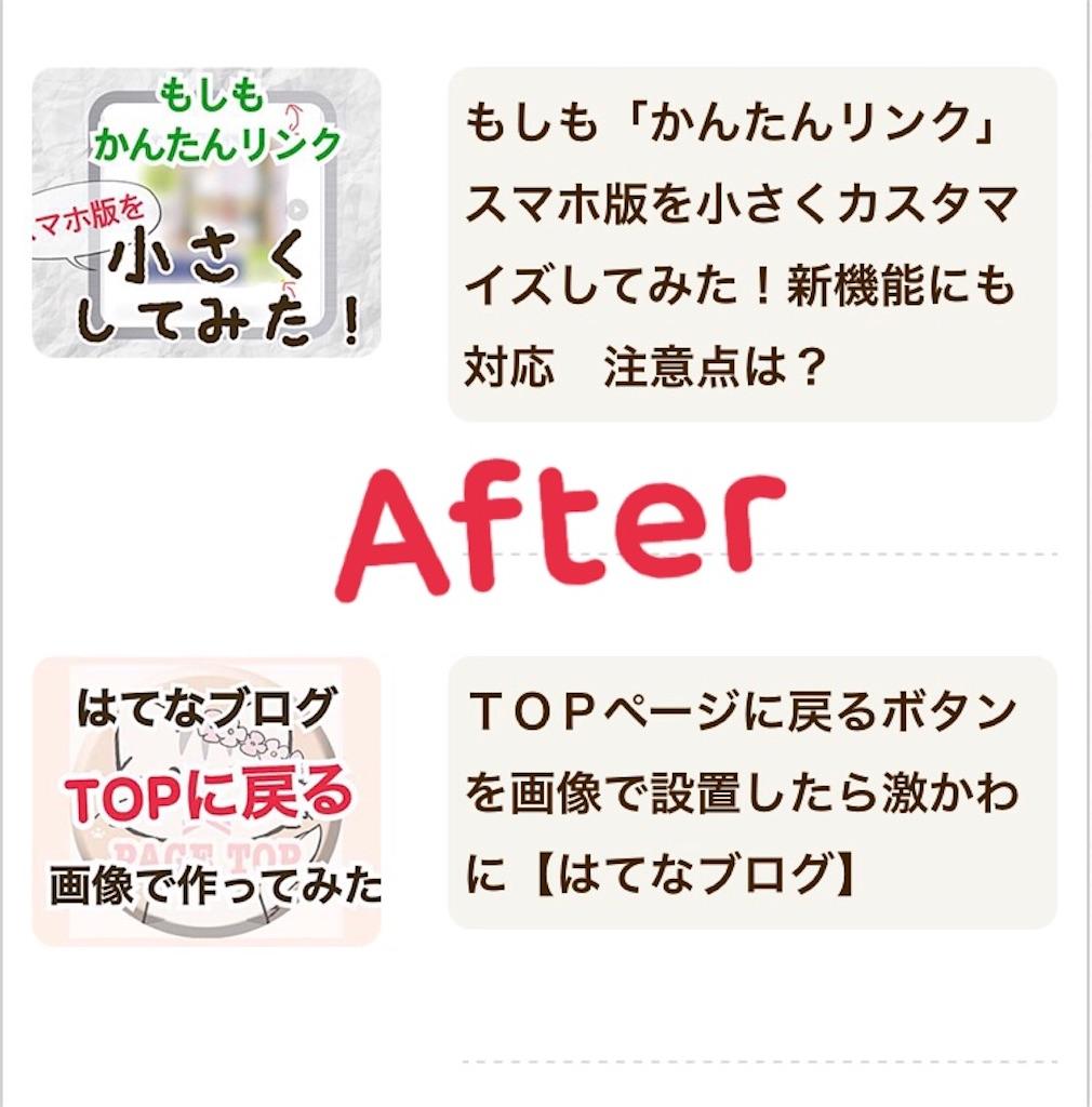 f:id:Sakuranbox:20210312165809j:plain
