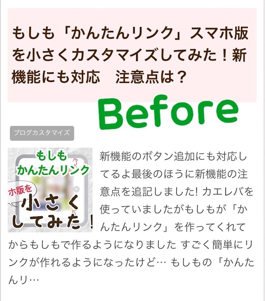 f:id:Sakuranbox:20210312165813j:plain