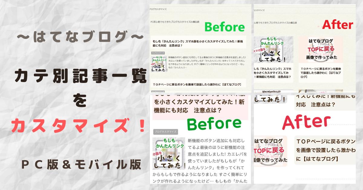 f:id:Sakuranbox:20210312211931p:plain