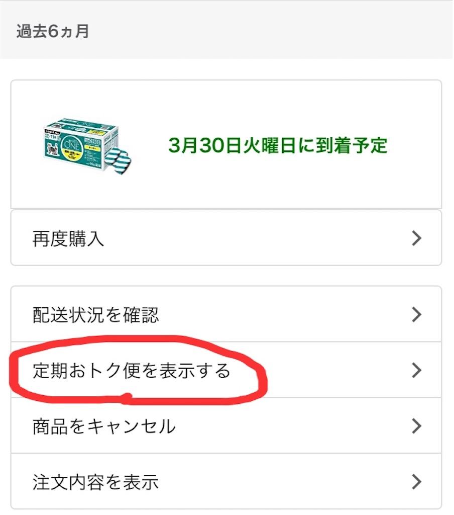 f:id:Sakuranbox:20210321140736j:plain