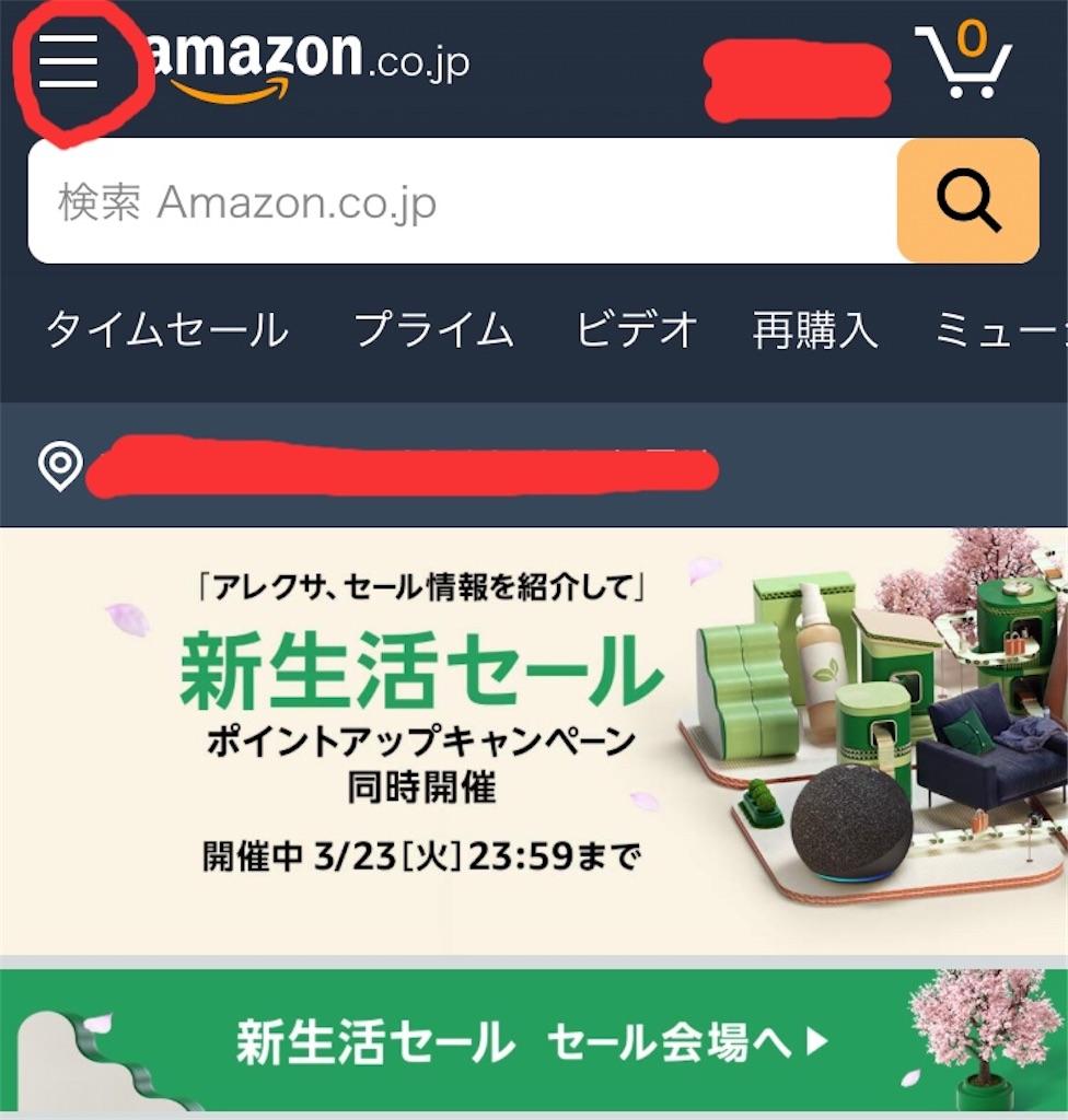 f:id:Sakuranbox:20210321140743j:plain