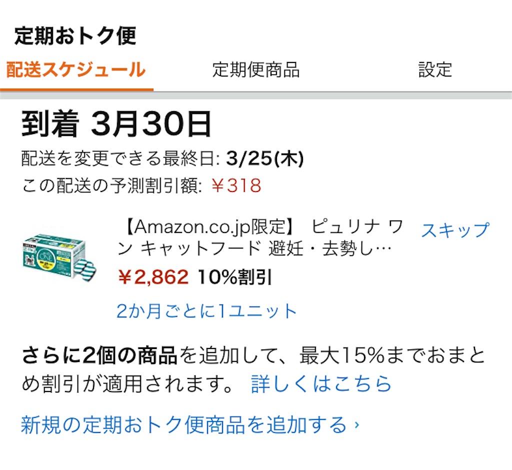 f:id:Sakuranbox:20210321142052j:plain