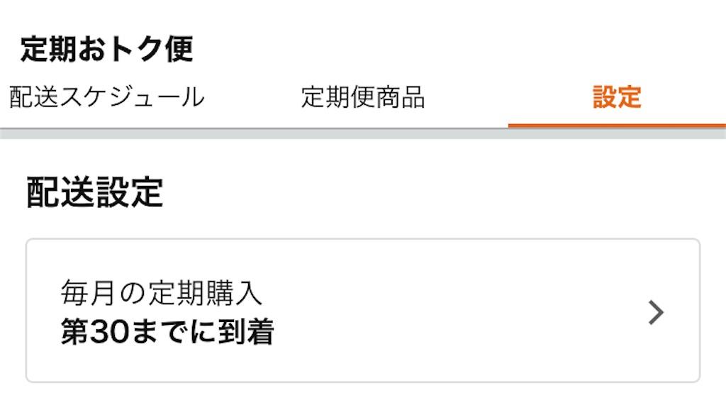 f:id:Sakuranbox:20210321142424j:plain