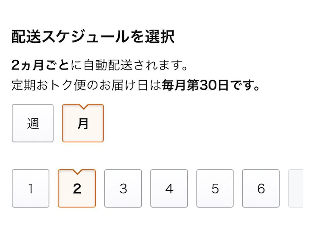 f:id:Sakuranbox:20210321143628j:plain