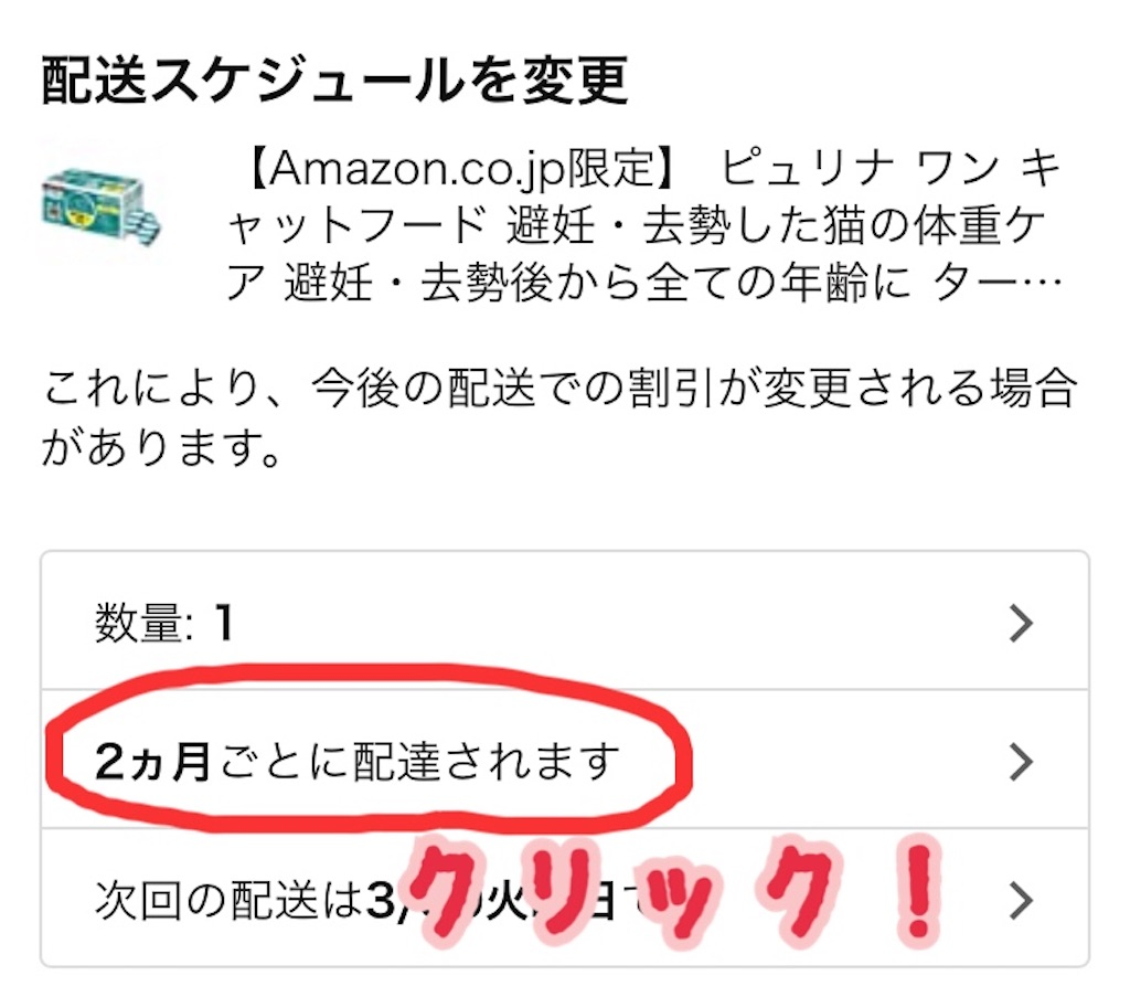 f:id:Sakuranbox:20210321143633j:plain