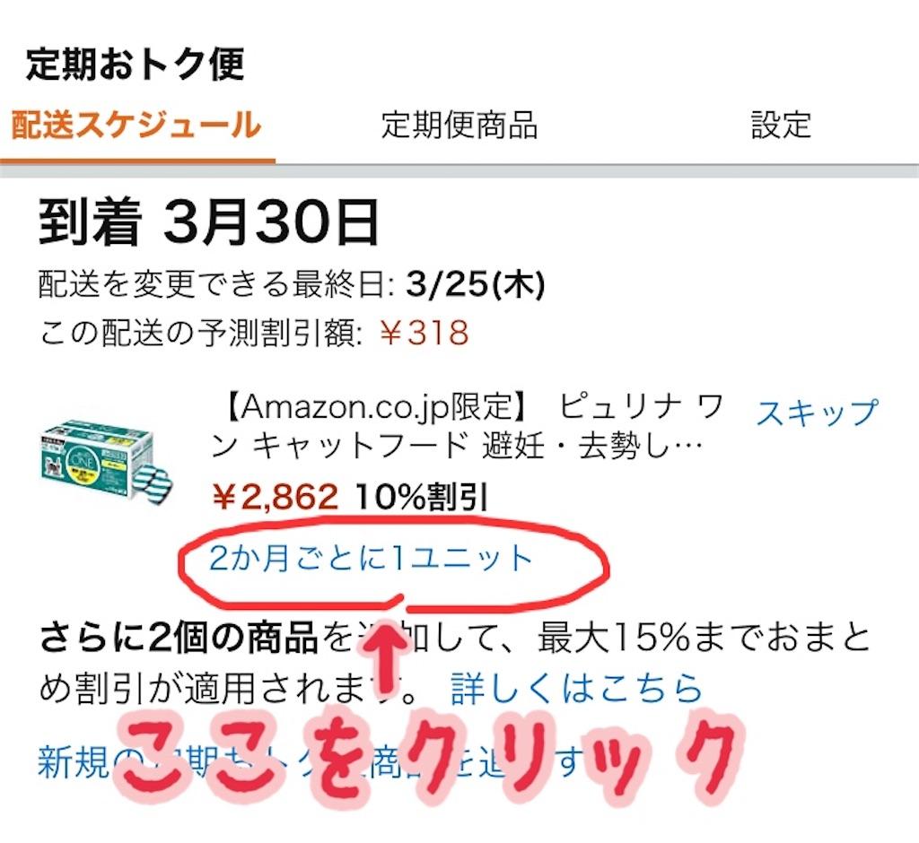f:id:Sakuranbox:20210321143637j:plain