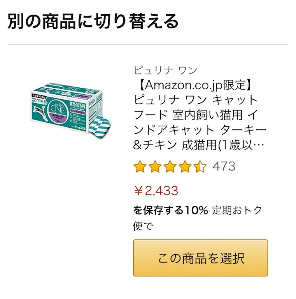f:id:Sakuranbox:20210321144427j:plain