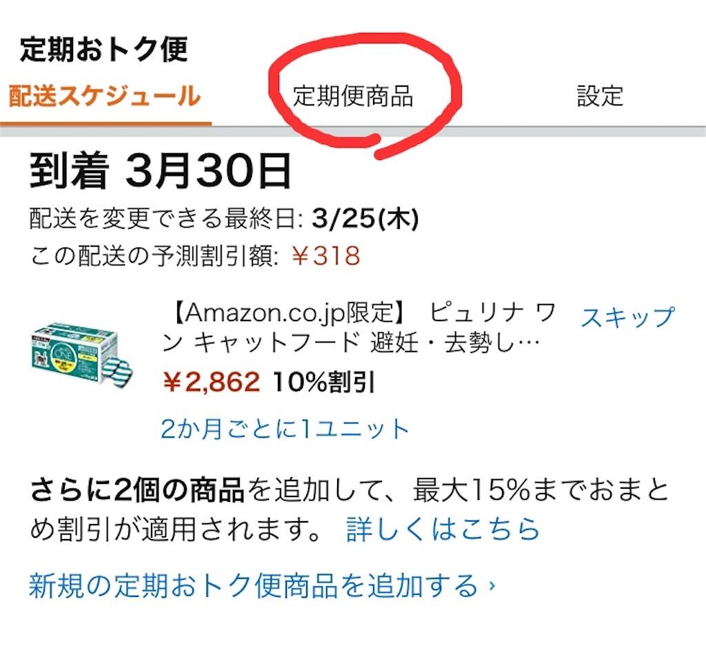 f:id:Sakuranbox:20210321144433j:plain