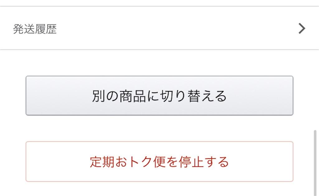 f:id:Sakuranbox:20210321144437j:plain