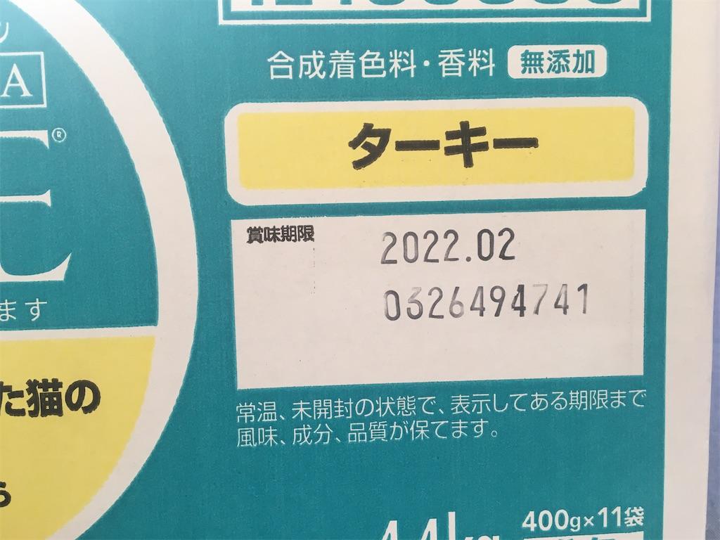f:id:Sakuranbox:20210321153842j:plain