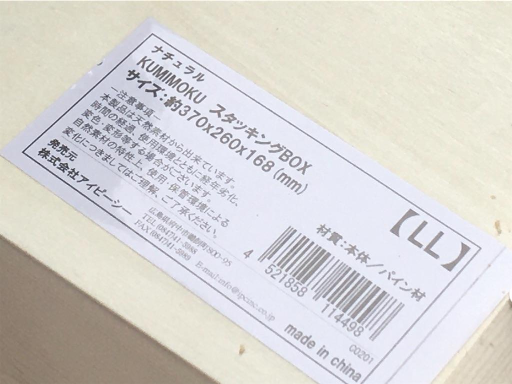 f:id:Sakuranbox:20210609142854j:plain