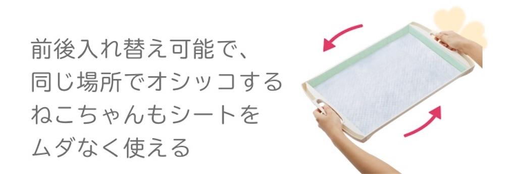 f:id:Sakuranbox:20210728132624j:plain