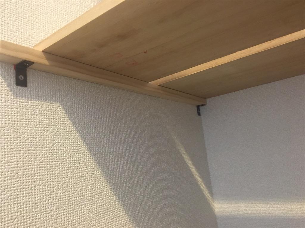 f:id:Sakuranbox:20210810152453j:plain
