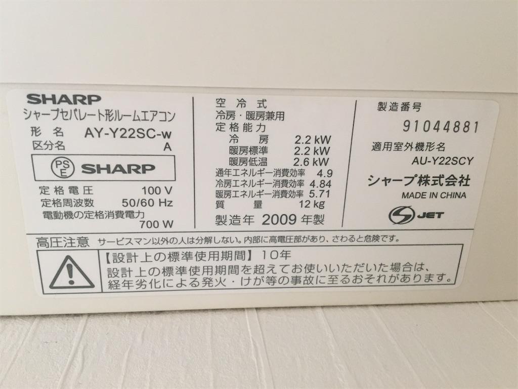 f:id:Sakuranbox:20210812144903j:plain