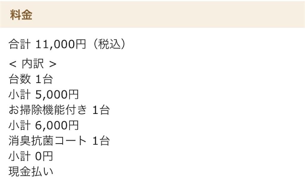 f:id:Sakuranbox:20210813145709j:plain