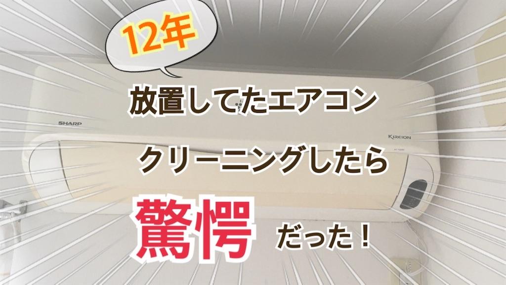 f:id:Sakuranbox:20210814113745j:plain