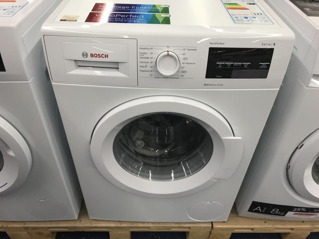 洗濯機 使い方