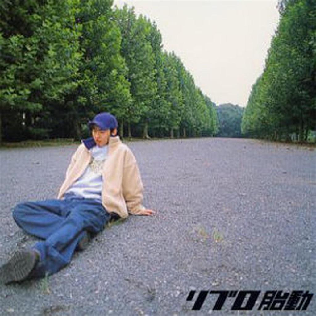 f:id:SakushimaIsland:20200531010511j:image