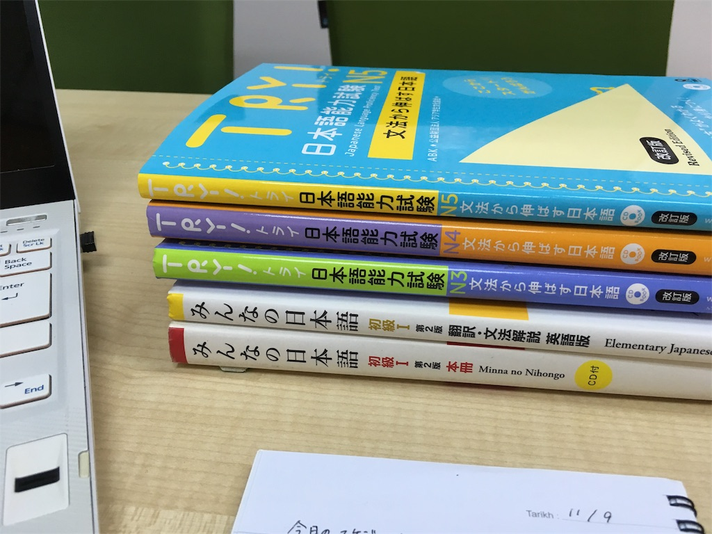 f:id:Sakutaro10:20170911094754j:image