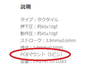 f:id:Salicylic_acid3:20210215024120p:plain