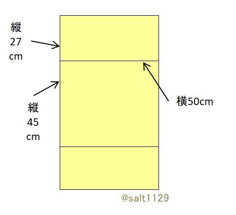 f:id:Salt1129:20200419082738j:plain